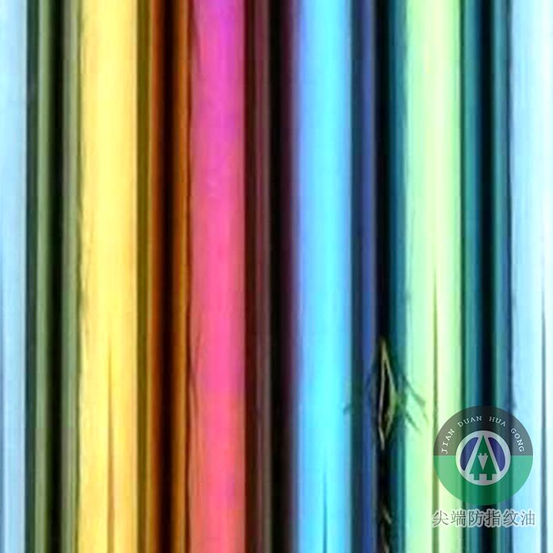 水性耐戶外納米色漿.jpg