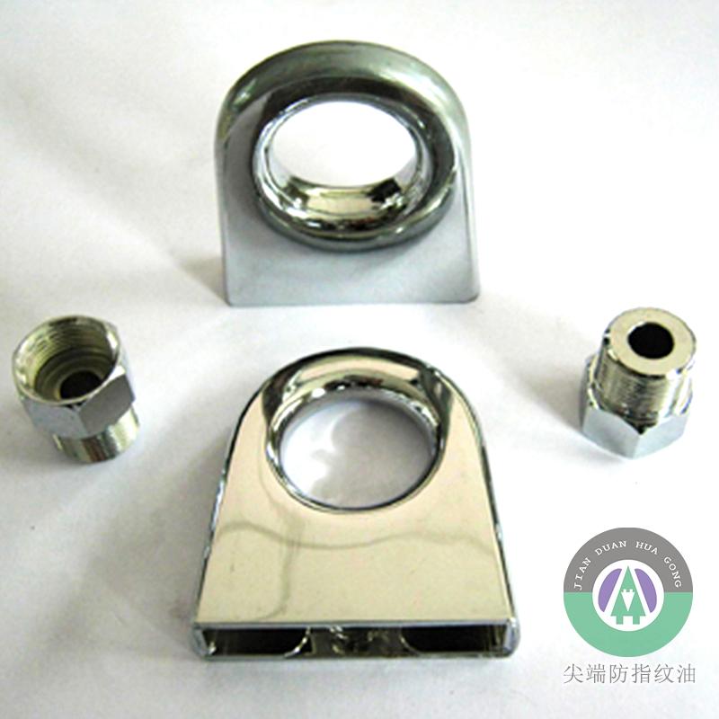 PVD防指紋油 (16).jpg